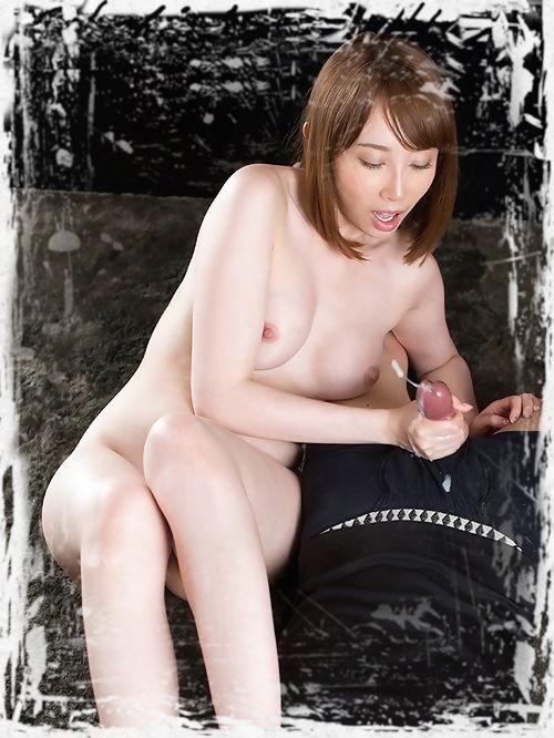Aya Kisaki Pics